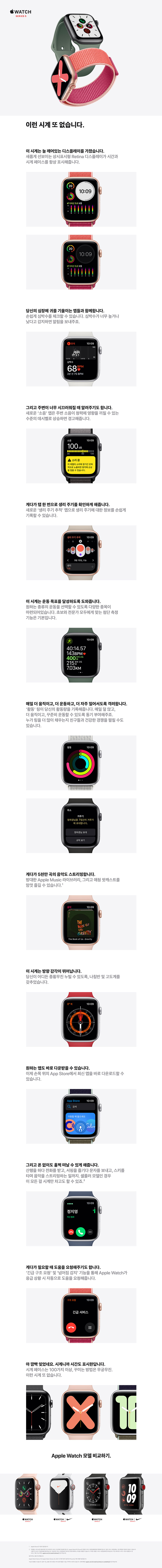 Apple_Watch_Series_5_GPS_productpage900.jpg